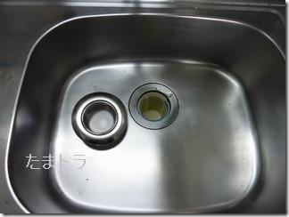 シンク排水かご2-s