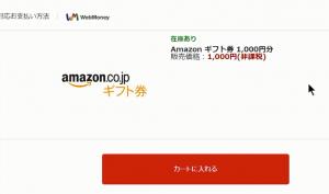 No-00004